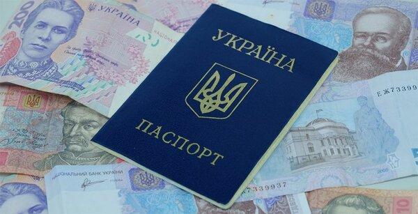 Кредит наличными без паспорта