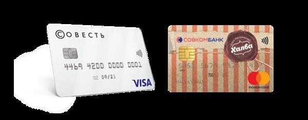 Кредит онлайн уфа банк получить кредит наличными рязань