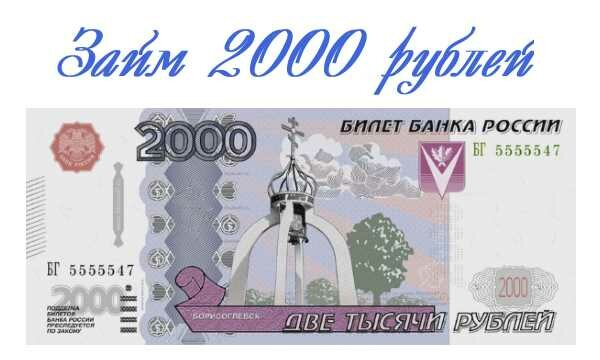 Играть в игровые автоматы на реальные деньги с выплатами в рублях с минимальным депозитом