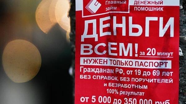 Взять кредит в 19 лет оренбург хендай солярис рассчитать кредит онлайн