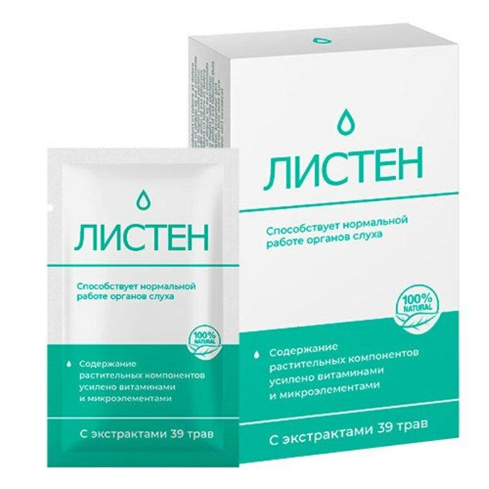 Листен для восстановления слуха в Альметьевске