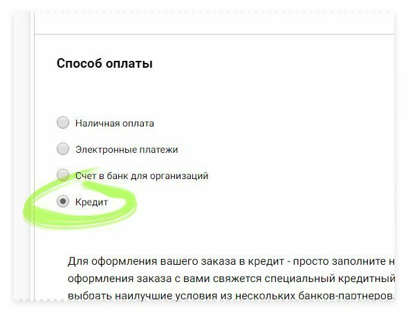 Официальный сайт сбербанк россии официальный сайт