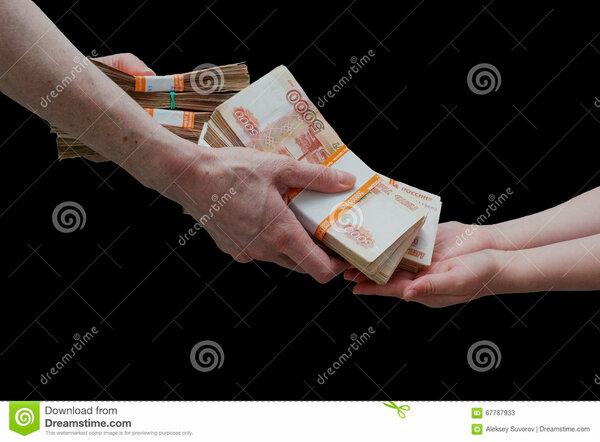 скачать приложение срочно деньги помощь в получении кредита дорого