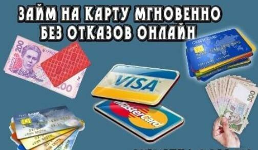 Подать заявку в хоум кредит банк