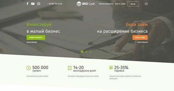 микрозайм бери рубли как заплатить кредит в почта банке через интернет