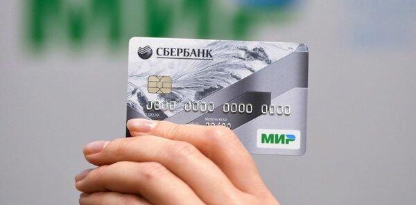 деньги в долг сбербанк