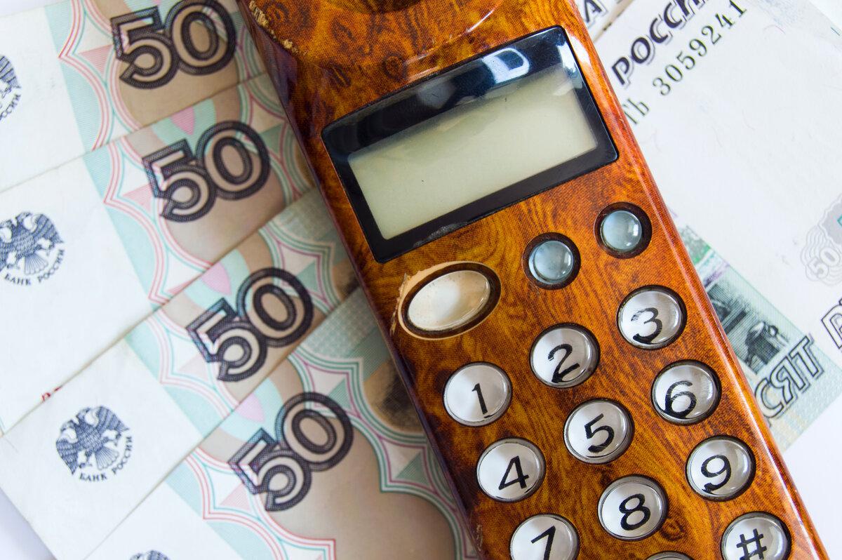 один картинки денег для мобильного телефона остановила выбор