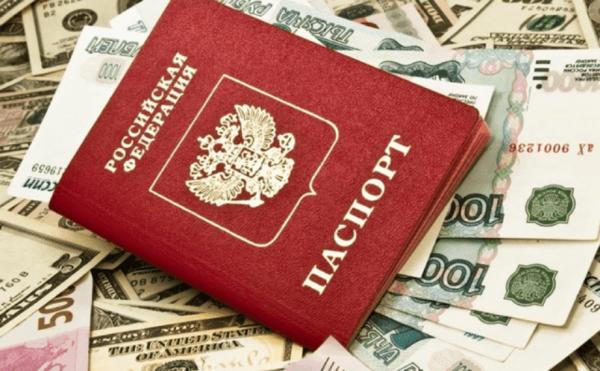 Взять кредит по паспорту хабаровск банк бинбанк онлайн кредит