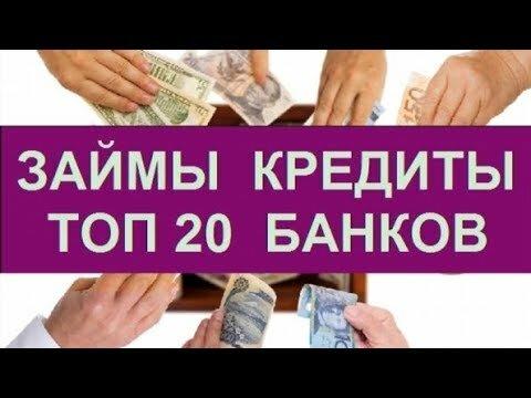 информация о кредитах предоставленных физическим лицам