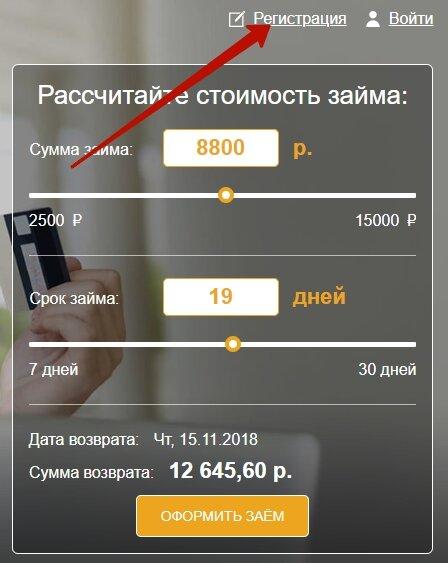 можно ли взять кредит на покупку жилья в беларусбанке