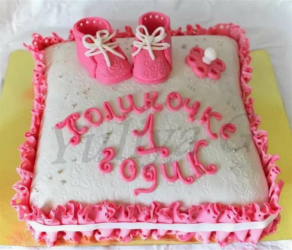 Открытки 1 год торт, стихами