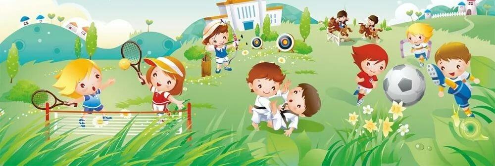 Картинка анимация спортивный праздник, открытку