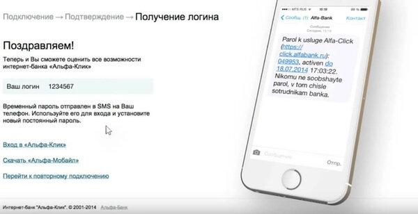 Траст банк брянск кредит наличными онлайн кредит банк москвы оформить онлайн заявку на