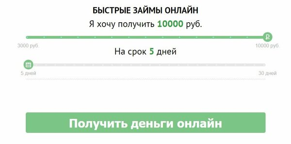 онлайн заявка совкомбанк банк