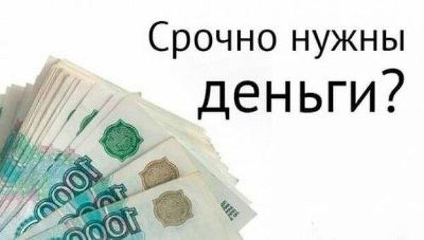 срочно перевести деньги корона займ
