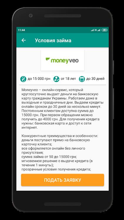Конвертер валют яндекс деньги