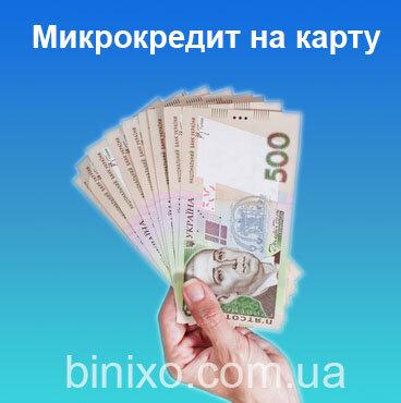 банки в выборге взять кредит