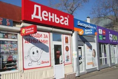 Волго-вятский банк пао сбербанк г нижний новгород инн и кпп