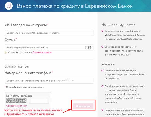 Заявление о розске гражданина образец ура