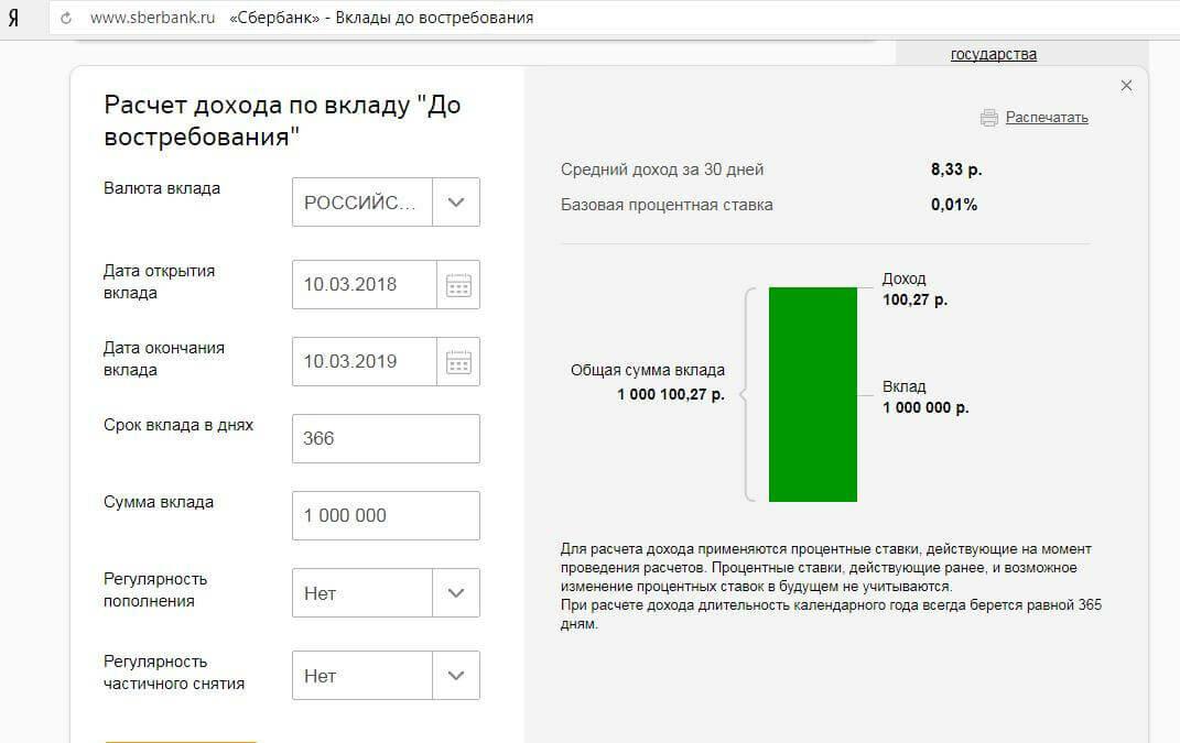 Займ без проверки ки на карту bez-otkaza-srazu.ru