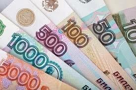 Взять онлайн займ 500 рублей: правильное оформление заявки, необходимые.