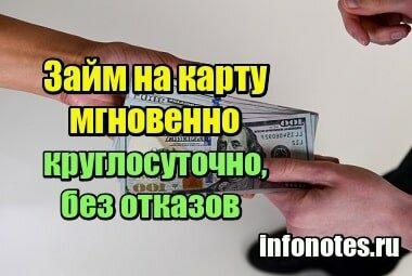 Отказаться от кредита в банке