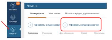 Цкки центральный каталог кредитных историй официальный сайт