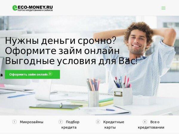 микрозайм онлайн без справок на карту займы до зарплаты microzaim24.ru