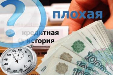 Работники меняют банковские карты бегая от долгов что делать работодателю