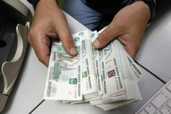 банк в тюмени кредит без справок банки белгорода взять кредит