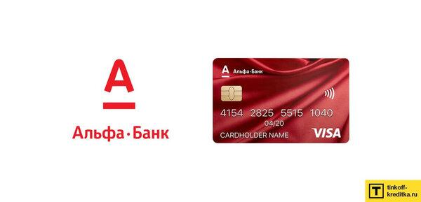 Страховка кредита райффайзен банка