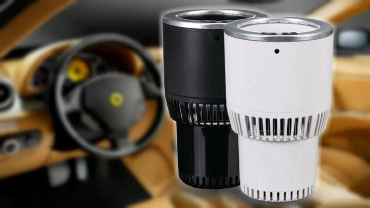 Автомобильный термо-подстаканник Smart Cup в Заволжье