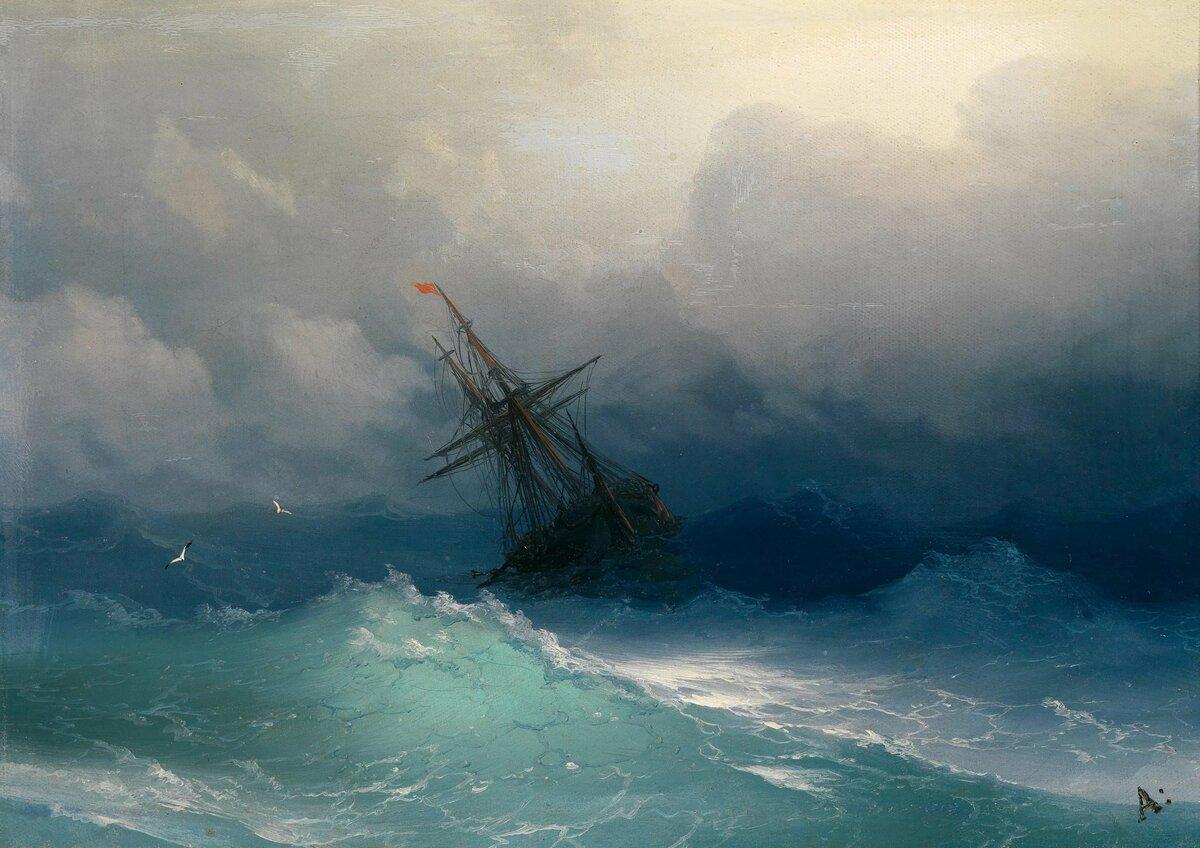 Корабли в бушующем море фото