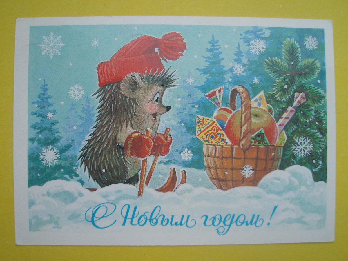 Советские картинки к новому году