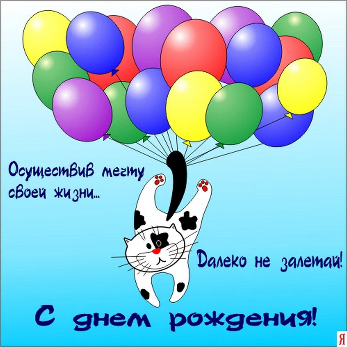 Оригинальная открытка с днем рождения коллеге