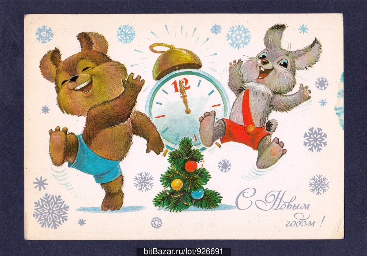 Весь экран, советские новогодние открытки с зайцем раскраска
