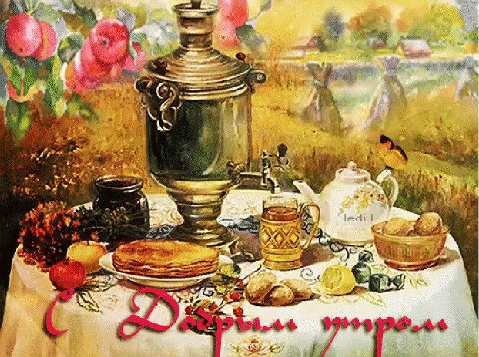 Советские поздравительные открытки на тему самовар