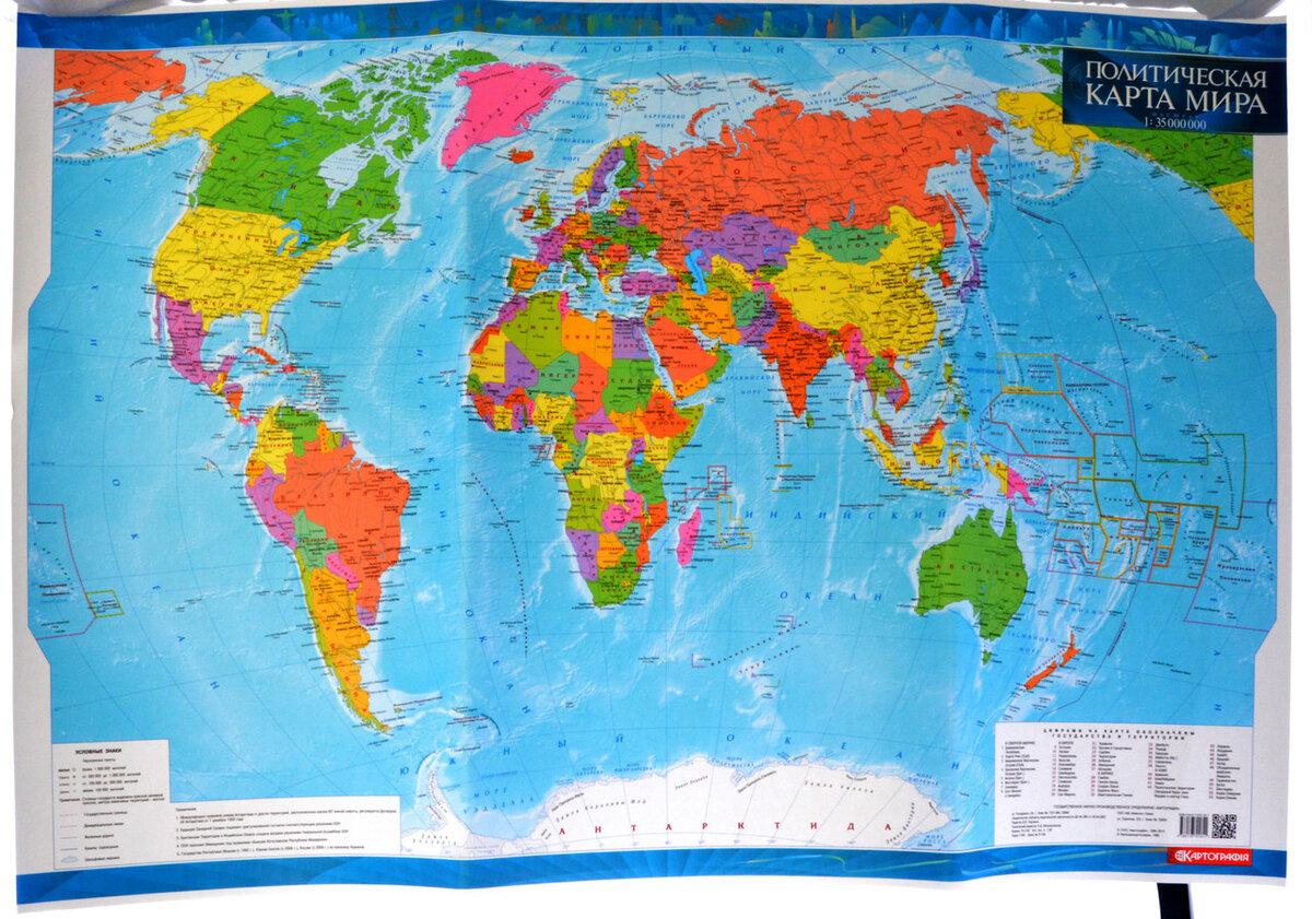 Карта мира на картинке