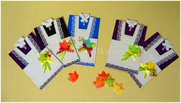 Как сделать открытку своими руками из бумаги папе на день рождения креветки, добавляем