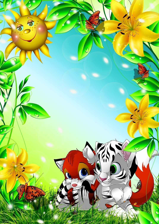 Картинки на титульный лист с животными