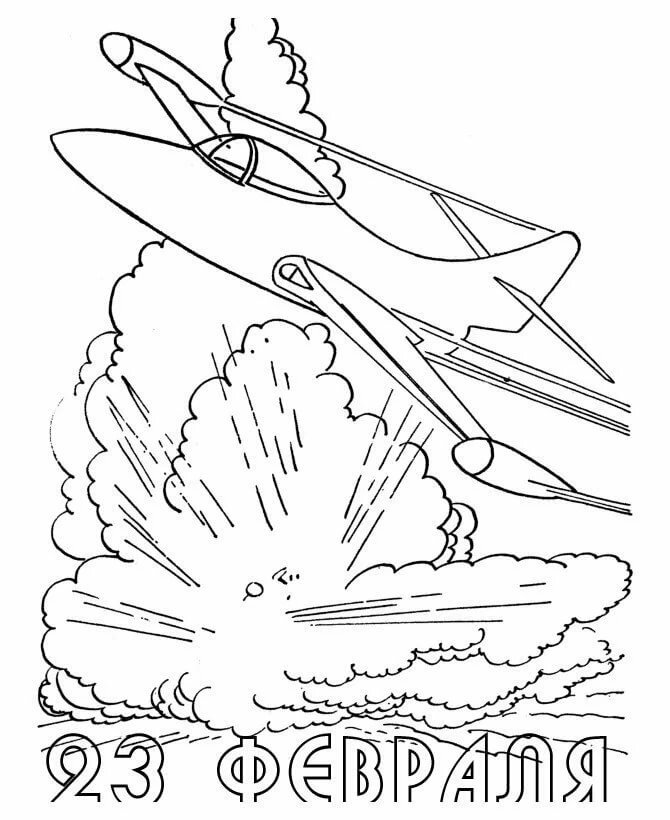 Картинка, нарисовать открытку с 23 февраля карандашом