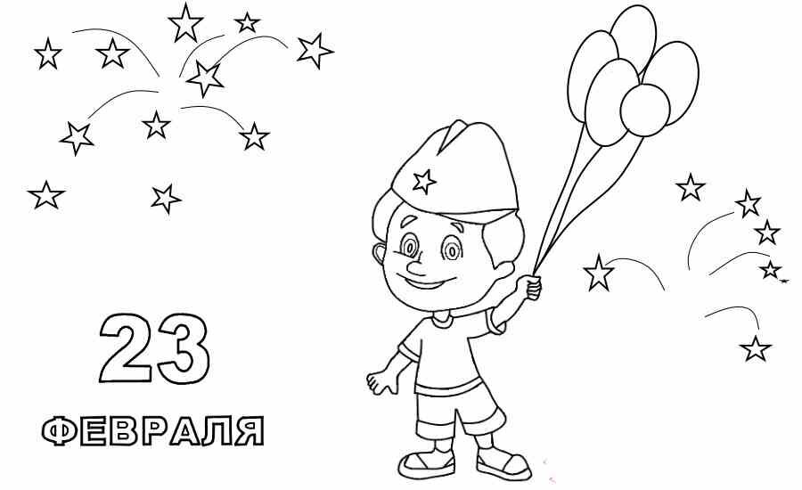 Днем рождения, открытки карандашом с 23 февраля