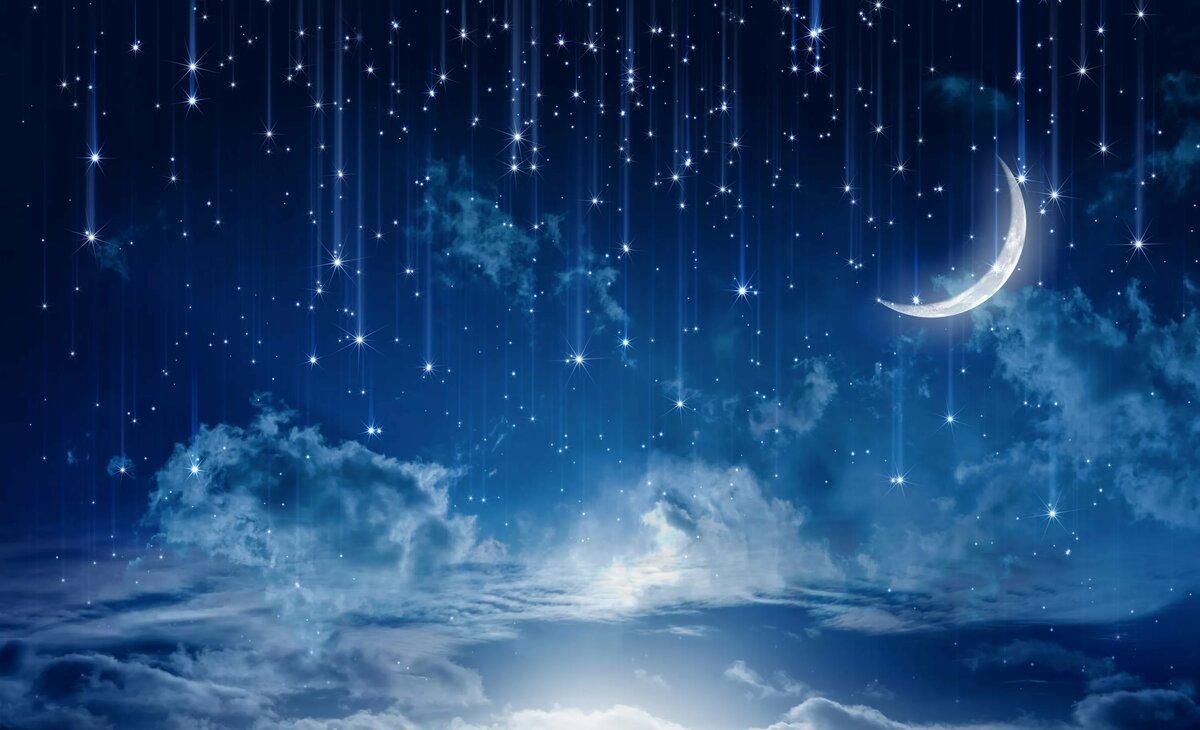 Кофепития, открытки звездное небо