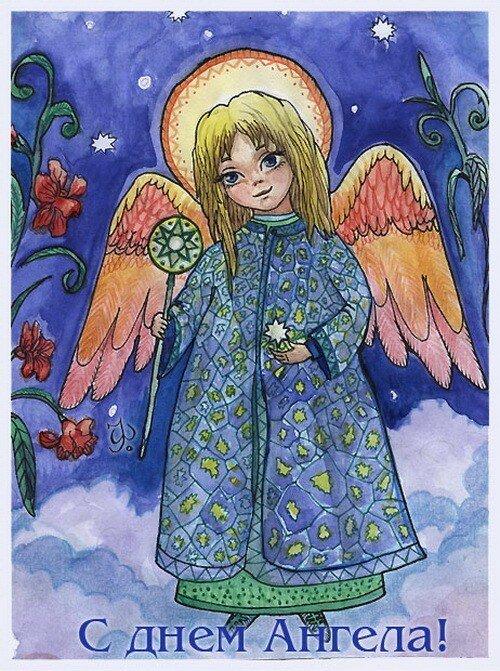 Сделать открытку, картинки с днем ангела катерины