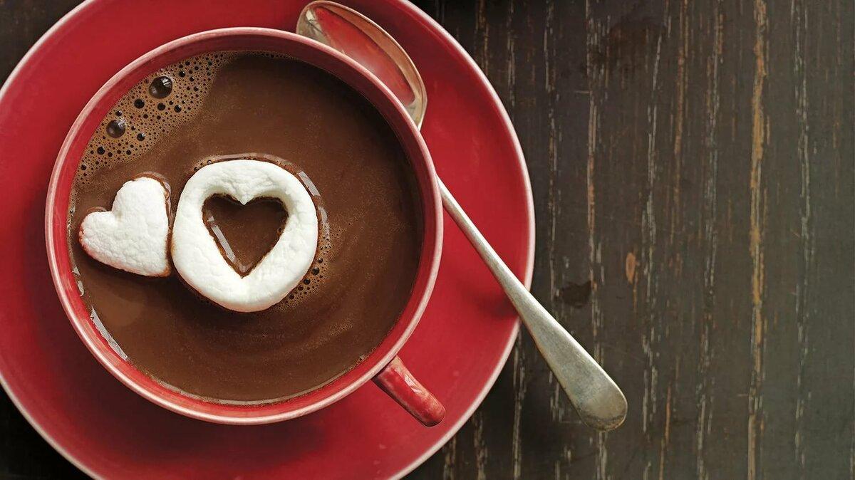 Красивые открытки кофе в постель
