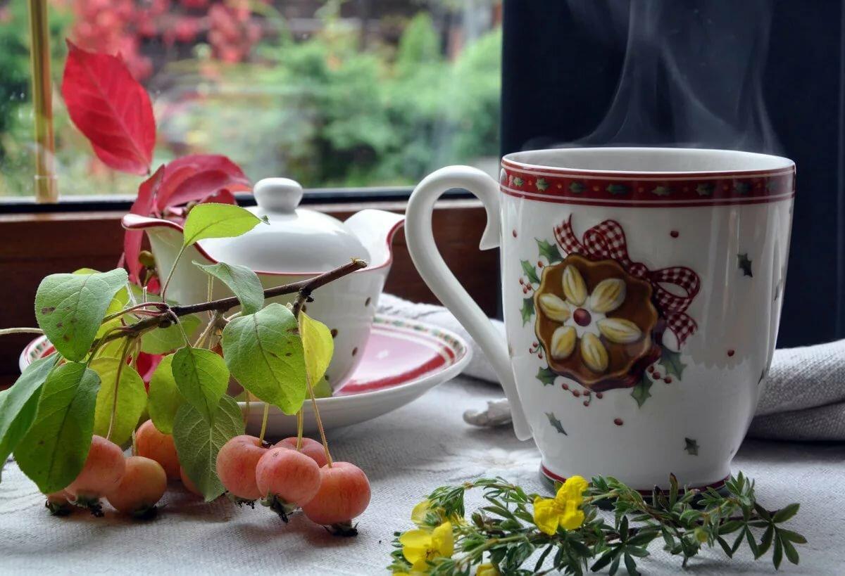 наполняется картинки с добрым утром с едой осенние красивые регулярно проезжаем