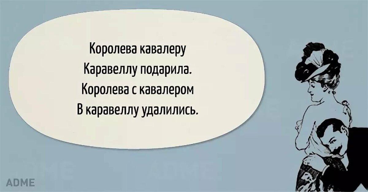 лазящие кустарники сложные скороговорки на русском в картинках для