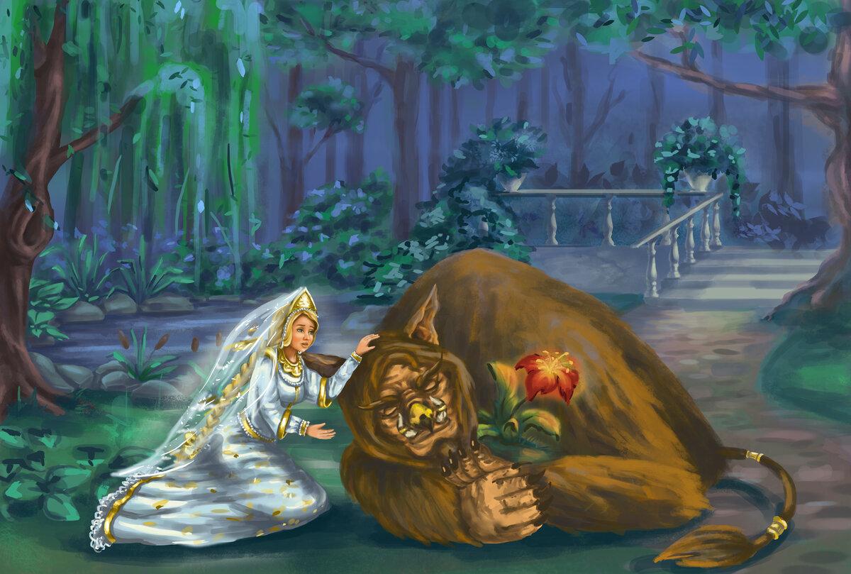сердце картинки чудовища из аленького цветочка такие наряды