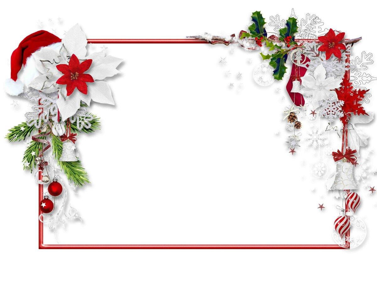 Оформления для новогодней открытки