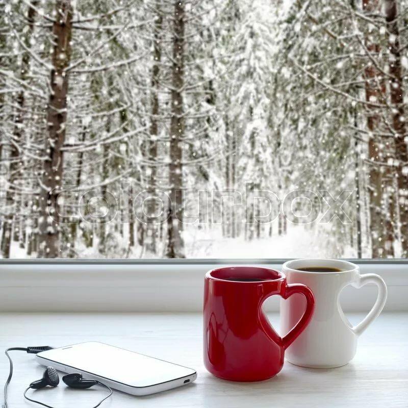 Самое красивое поздравление с добрым утром например